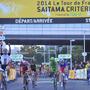 【ツール・ド・フランスさいたまクリテリウム14】キッテルがスプリント勝利で大観衆の声援に応えるの画像