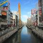 【日本シリーズ14】阪神、初戦に勝利! 「道頓堀での阪神浴が一歩近づいた」とファン上機嫌 画像