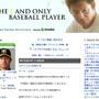 【プロ野球】阪神・鳥谷モデル、iPhoneケース発売…2015年ロゴカラー入りの画像