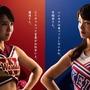 東京六大学野球、伝統の早慶/慶早戦のポスターが話題を集める理由の画像