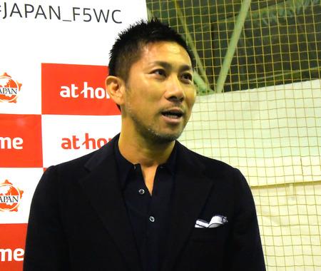 5人制サッカー「F5WC」…アンバサダーに元サッカー日本代表の前園真聖
