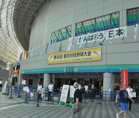 【THE INSIDE】都市対抗野球…日本の産業発展とともに歩んだ歴史(後編)