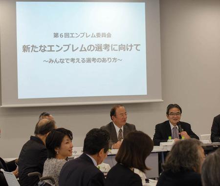 東京五輪の新エンブレム、2458件の応募…中間発表