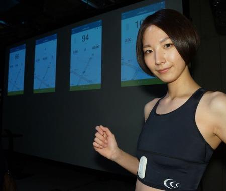 着る心拍計を発売…ゴールドウィン「C3fit IN-pulse」