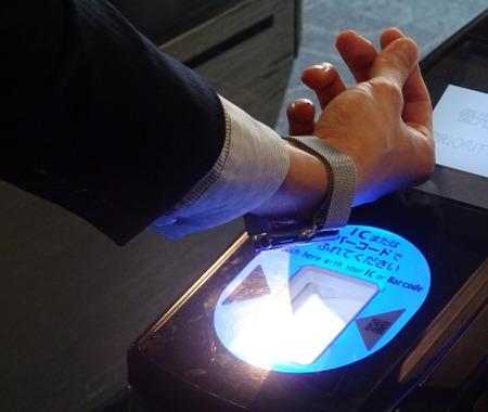搭乗口もラクラク通過!JAL、旅行を快適にするApple Watch向けアプリを開発