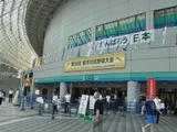 【THE INSIDE】都市対抗野球…日本の産業発展とともに歩んだ歴史(後編) 画像