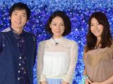 吉田羊、ブレイク誓ったマネージャーと台湾へ「アナザースカイ」 画像