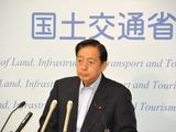 調布・小型機墜落、判明した事実できるだけ早く公表...太田国交相 画像