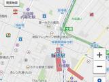 ゼンリンの地図・ルート検索サイト「いつもNAVI[マルチ]」として大幅リニューアル 画像