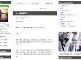 FC東京・太田宏介、4位の今季に「まだまだ力が足りてない」 画像