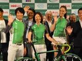 【ツール・ド・東北14】エントリー開始!参加募集3000名、220kmコースやパラサイクリング用意 画像