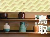 Webでのユーザー投票によりエリアを決定『ことりっぷ鳥取 倉吉・米子』発売 画像