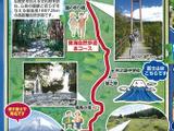 「山の日」施行に向けたイベントツアー、富士山朝霧高原 東海自然歩道ウォーク開催 画像