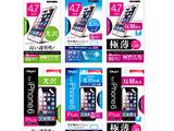簡単・きれいに貼ることができるiPhone6、iPhone6 Plus用の高機能液晶保護フィルム登場 画像