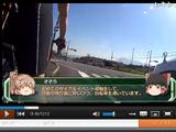 秋の行楽シーズンにロードバイクで九州縦断の動画 画像