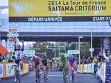 【ツール・ド・フランスさいたまクリテリウム14】キッテルがスプリント勝利で大観衆の声援に応える 画像