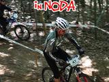 第19回MTBクロスカントリーレースinNODA 開催 画像
