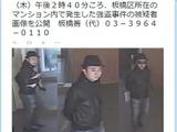 板橋区発生の強盗事件の被疑者画像を公開~警視庁公開捜査twitter 画像