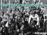 5月のイタリアを走る「Bianchi FELICE GIMONDI」参加ツアーが開催 画像