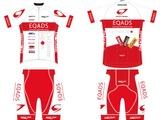 ツール・ド・フランスと東京五輪で活躍できる若手層の強化をエキップアサダが掲げる 画像