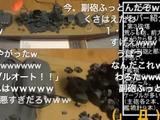 「艦これ」ブームに乗って、連装砲が踊ってみた ニコ動 画像