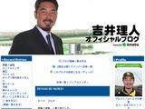 【プロ野球】ソフトバンクの吉井コーチ、王貞治氏に緊張「王さんは超スーパースター」 画像