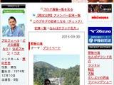 【柔道】五輪3連覇の野村忠宏、落差日本1位の名瀑・那智の滝とツーショット 画像