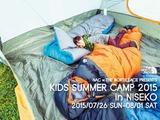 ザ・ノース・フェイス、北海道ニセコで小学生対象のキッズサマーキャンプ開催 画像