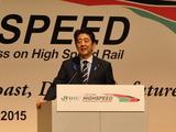 世界高速鉄道会議が開幕…「新幹線の技術を広く海外に」と首相 画像