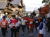 【マラソン】練習会4回と完走祈願付き「お伊勢さんマラソンツアー」 画像