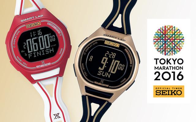 セイコー、東京マラソン2016 ...