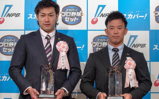柳田悠岐、雄平が「2015 スカパー!サヨナラ賞 年間大賞」を獲得…最も劇的な一打が評価