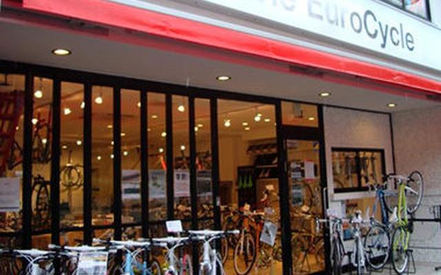 ... 自転車販売店/自転車カタログ
