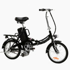 買える折りたたみ式電動自転車 ...
