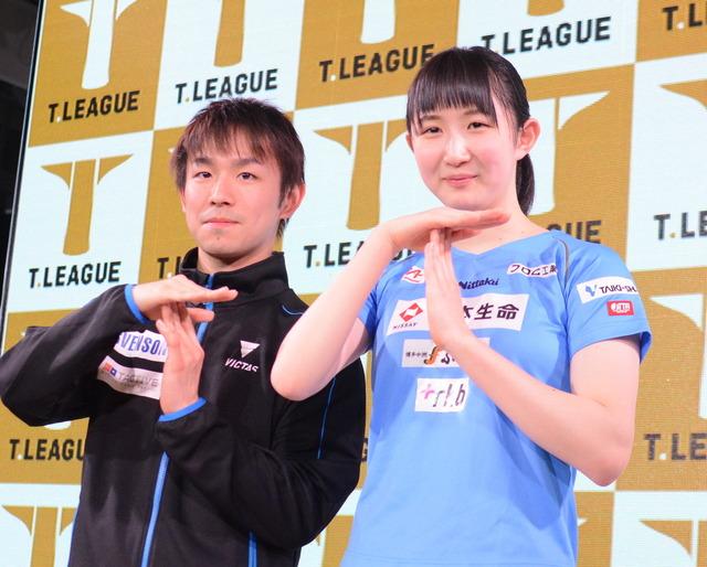 卓球世界ランキング6位の丹羽孝希選手