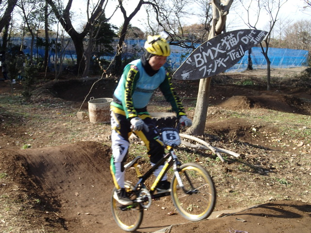 ... 自転車学校」開催 6枚目の写真